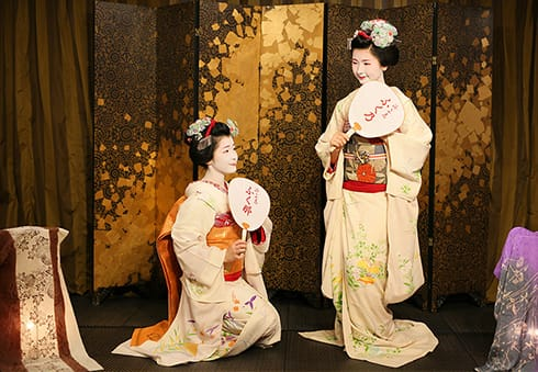 The Maiko Show